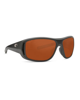 Очки Costa Montauk, Copper 580P, Steel Gray Metallic Frame