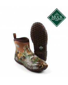 Сапоги Muck Boot Muckster II Ankle, Realtree Xtra