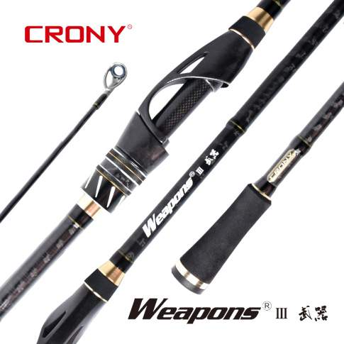 Crony WEAPONS III WAS3-702ML 2.13m 7-21g