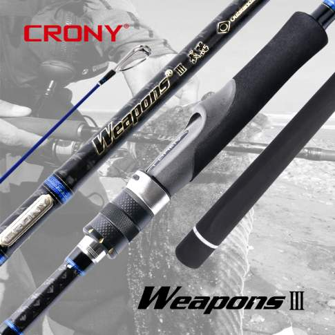 Crony WEAPONS III WAS3-702MH 2.13m 15-40g